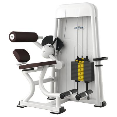 Harjoittelu-ja kuntoutuslaitteet ErgoFit